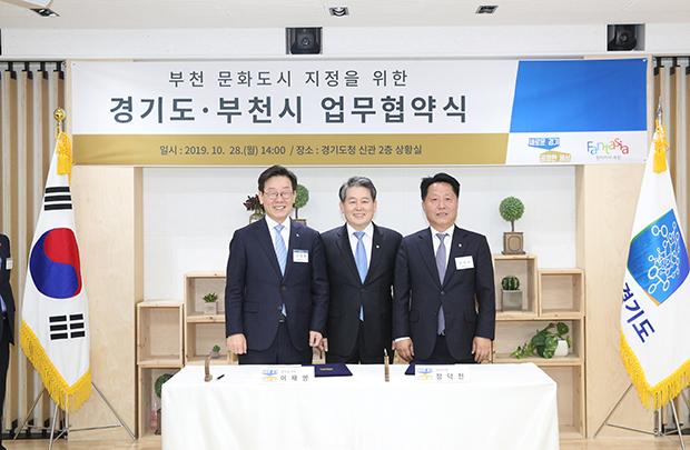 퍼스트신문  / 부천뉴스